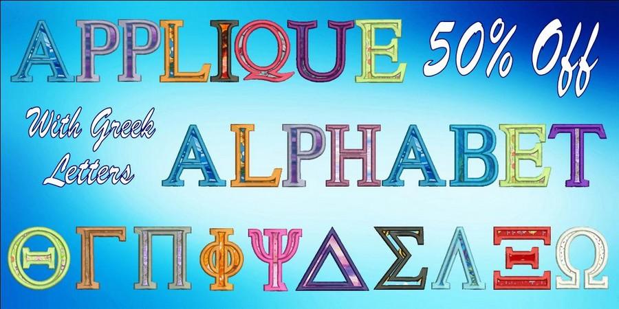 alphabet greek Applique BANNER 50_900
